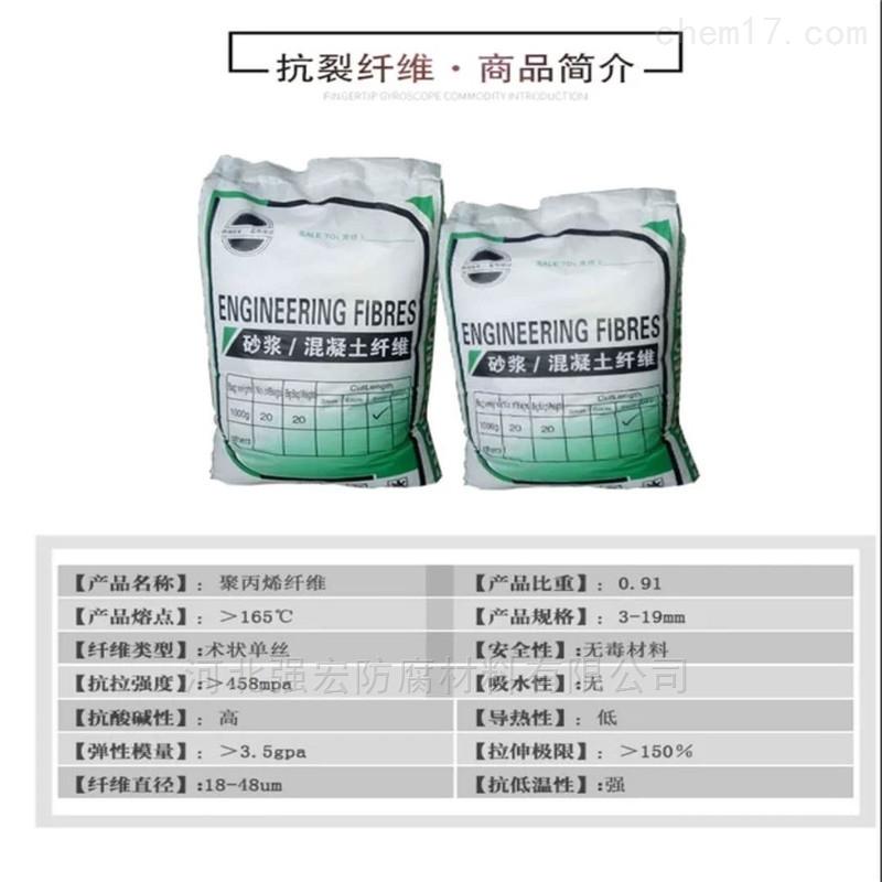 聚丙烯纤维PP纤维厂家混凝土专用抗裂