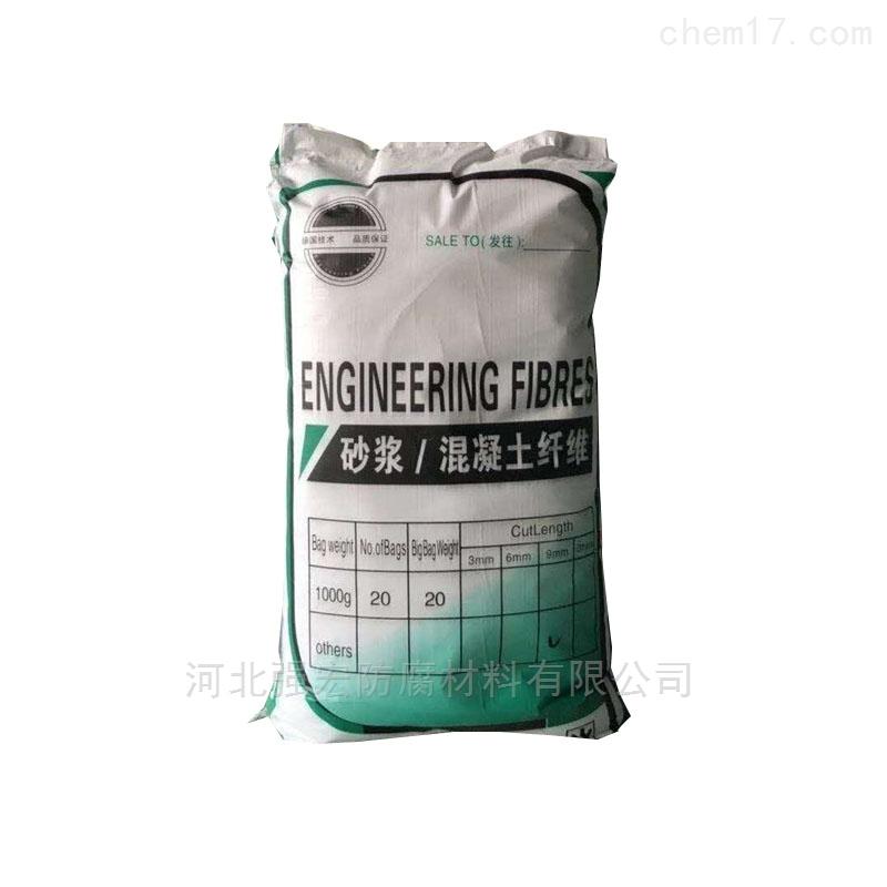 聚丙烯耐拉纤维现货供应混凝土专用抗裂
