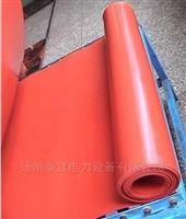 20KV紅色平板絕緣墊
