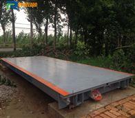 120吨电子地秤|120T汽车衡宜宾厂家