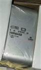 MC238-D01康茂盛减压器