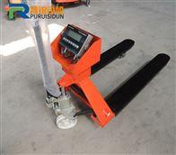朗科XK3150-EX本安型防爆叉车秤