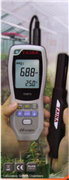 ST302扩散式二氧化碳分析仪、0-9999ppm