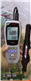 ST302擴散式二氧化碳分析儀、0-9999ppm