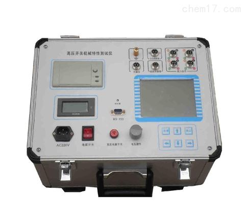 高压开关动作特性综合测试仪