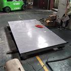 赣州市1.5x2米一两吨电子平台秤销售厂商