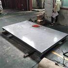 5吨电子地秤2x3米多少钱,五吨地秤规格尺寸