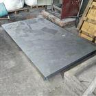 山西1.5*2米平台秤厂家,2吨平台电子秤销售