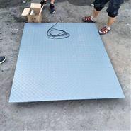 廊坊1噸-5噸小型貨物稱重電子地磅稱供應