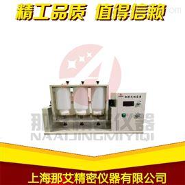 NAI-FF6小型翻轉振蕩器