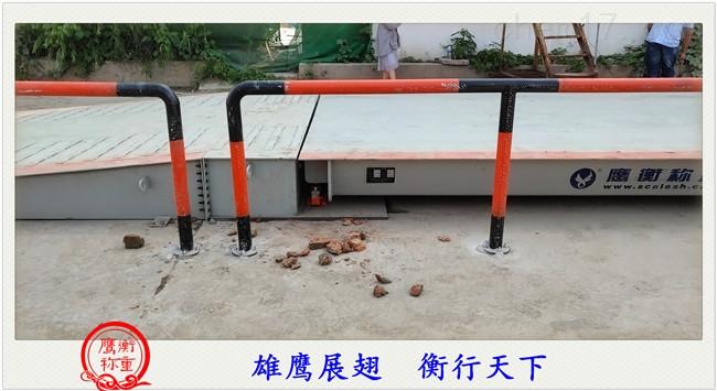 烟台地磅--120吨工字钢地磅-/-厂家价格
