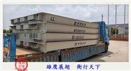 60吨槽钢地磅(厂家)