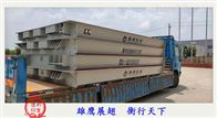 淮北60吨地磅厂家--真实价格