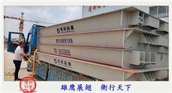 50吨-迪庆地磅__报价价格