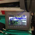 垃圾分类电子秤/垃圾车电子称厂家