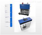 2DMax1500A2/P2薄-液二维色谱系统