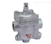 CS11H自由浮球式蒸汽疏水阀厂家