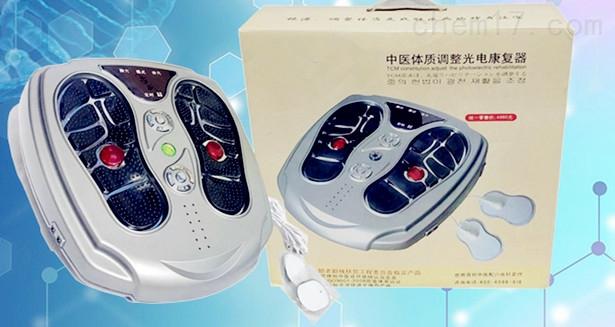 中医体质调整光电康复器