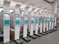 SH-500A郑州身高体重测试仪 智能体检机厂家