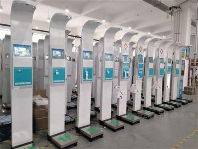 SH-500A鄭州身高體重測試儀 智能體檢機廠家