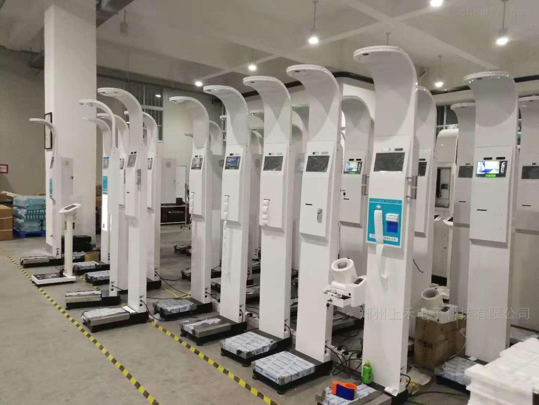 身高 便携式金沙澳门官网下载app体重血压体检仪机测量仪