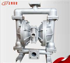 QBY5-50L型铝合金气动隔膜泵 压滤机排液泵
