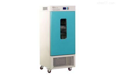 SPX-150生化培养箱/微生物培养