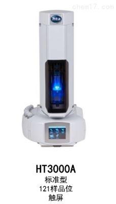 HT3000A自动液体进样器