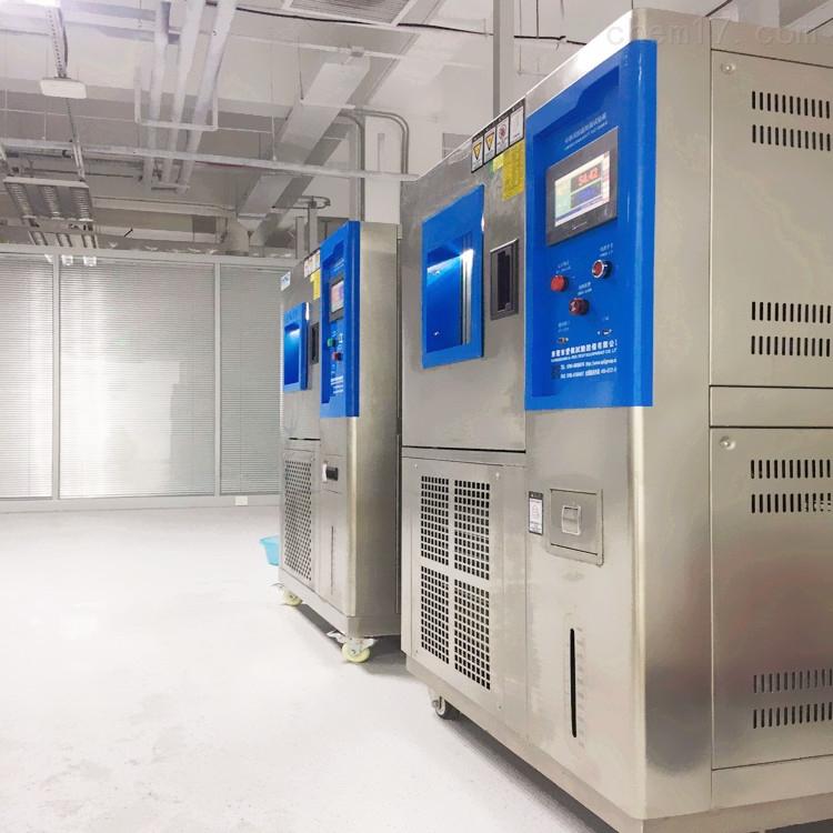 工业环境模拟测试温箱