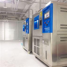 耐低温测试设备