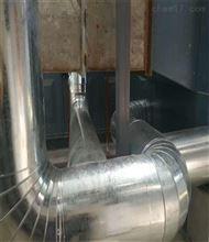 唐山 铁皮保温施工 铁皮管道保温安装厂家