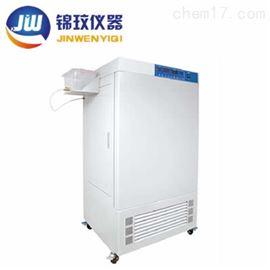 JRQ.CP-150多功能CO2培養箱(恒溫,恒濕,光照,CO2)
