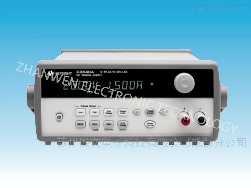 是德KEYSIGHT可编程台式直流电源E3640A系列