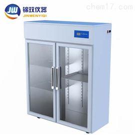 JW-CX-2雙門層析冷柜實驗儀器 噴塑外殼普通型