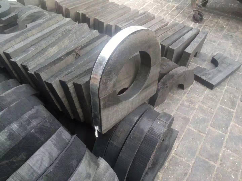 方圆木托,管道垫木,管托厂家