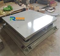 银川市重型电子磅厂家-15吨缓冲型地磅供应
