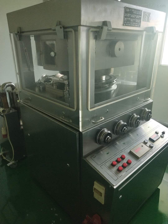 二手压片机二手制药设备型号及价格