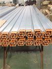 导管式铝合金安全滑触线