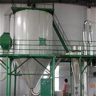 二手LPG-100型高速离心喷雾干燥机