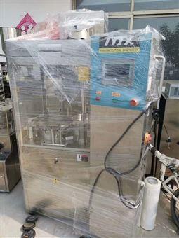 二手软胶囊生产线胶囊填充机低价出售
