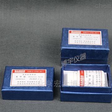 0.5g济南众标科技有限公司量热仪校正苯甲酸