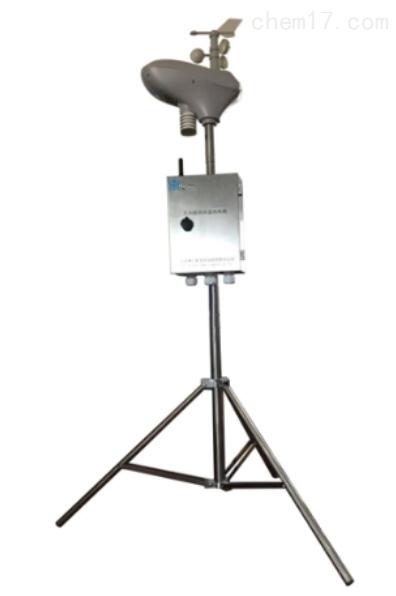 微功耗自动采集系统/太阳能热水监测系统
