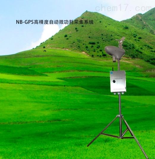 在线多参数水质监测系统(水质五参数)