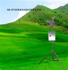 TD-016D在线多参数水质监测系统(水质五参数)