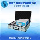 智能肺活量检测仪