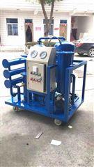 真空度<60Pa真空滤油机 承修三级电力 厂家电力资质