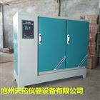 SHBY-40混凝土标准养护箱/ 水泥标养箱