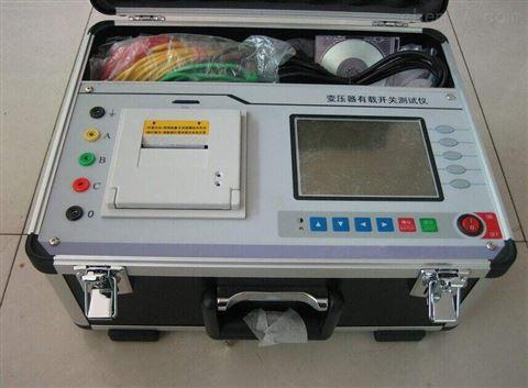 大电流变压器有载开关测试仪