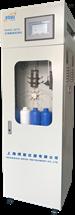 帶環保認證氨氮在線檢測儀表