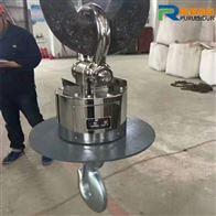 炼钢厂无线耐高温吊秤20吨厂家报价